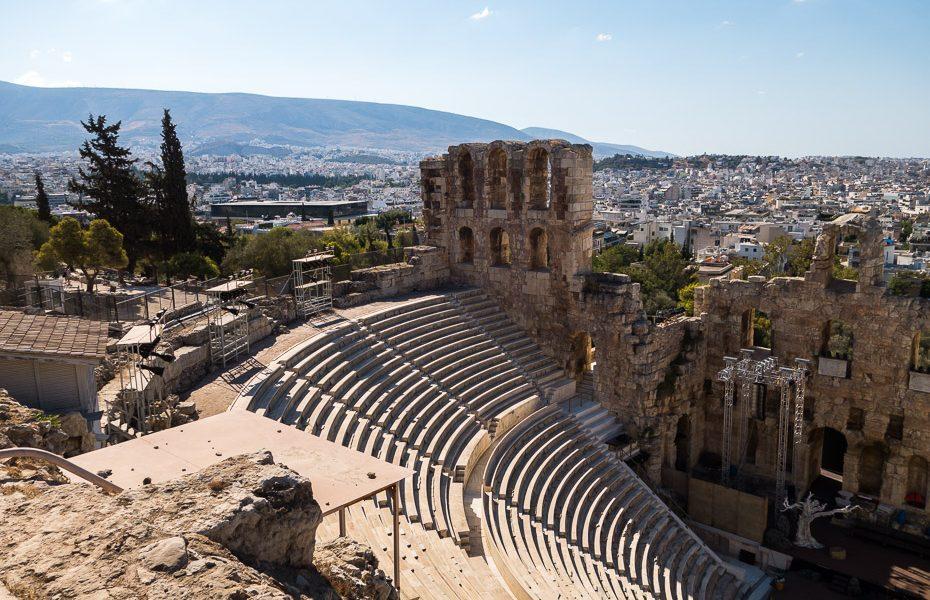 Akropoles komplekss amfiteātris