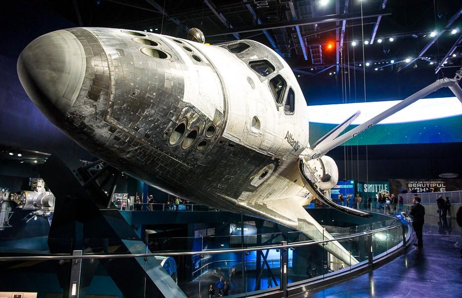 kosmosa kuģis nasa atlantis
