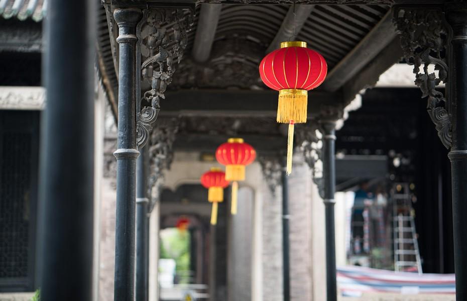 ķīniešu laternas guandžou