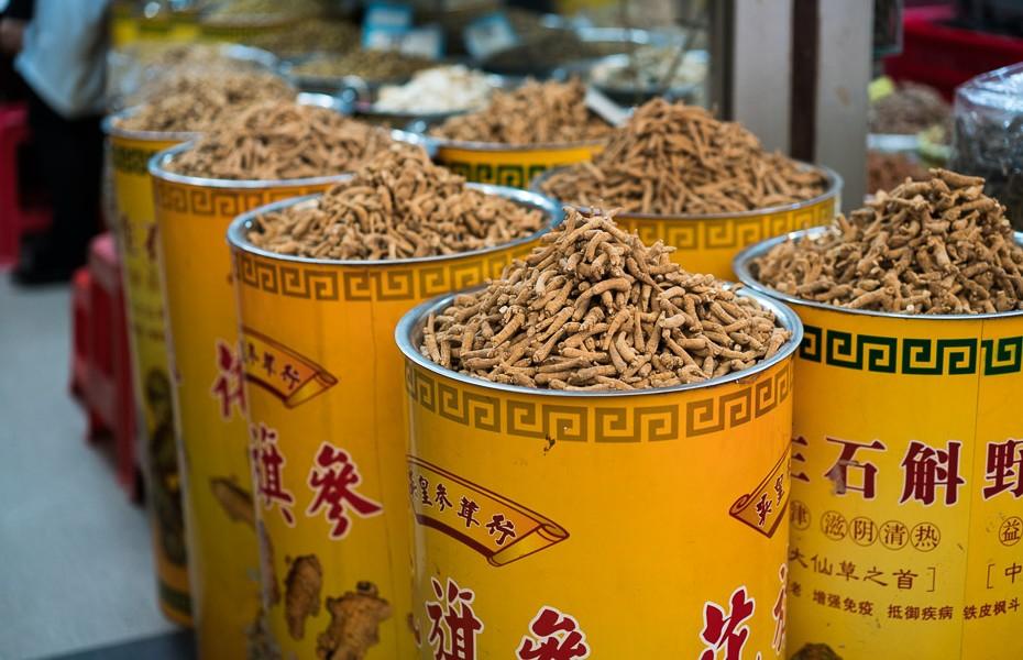 žeņšeņa tirgus guandžou