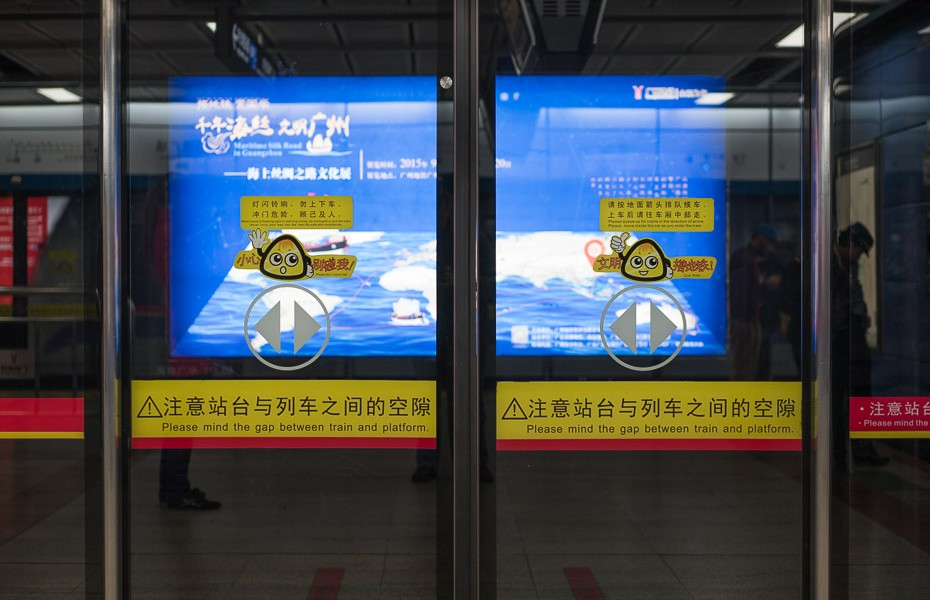 guandžou metro drošība