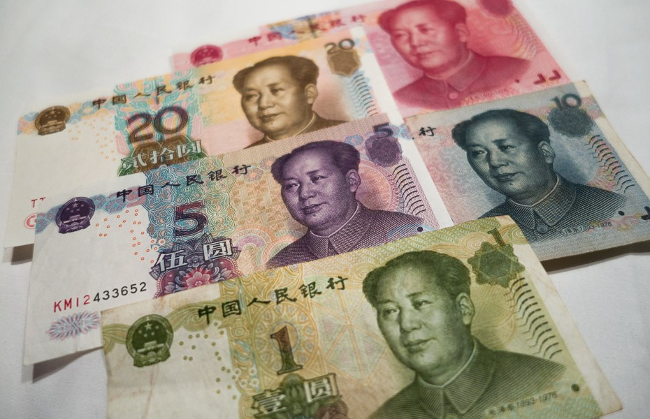juaņi ķīna banknotes bankomāts nauda