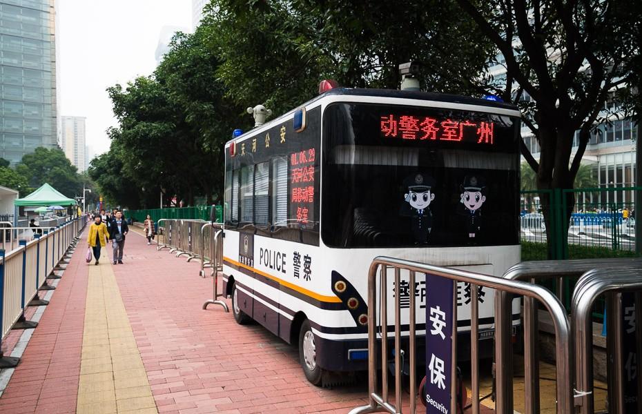 policijas anime stacija ķīna pārvietojama