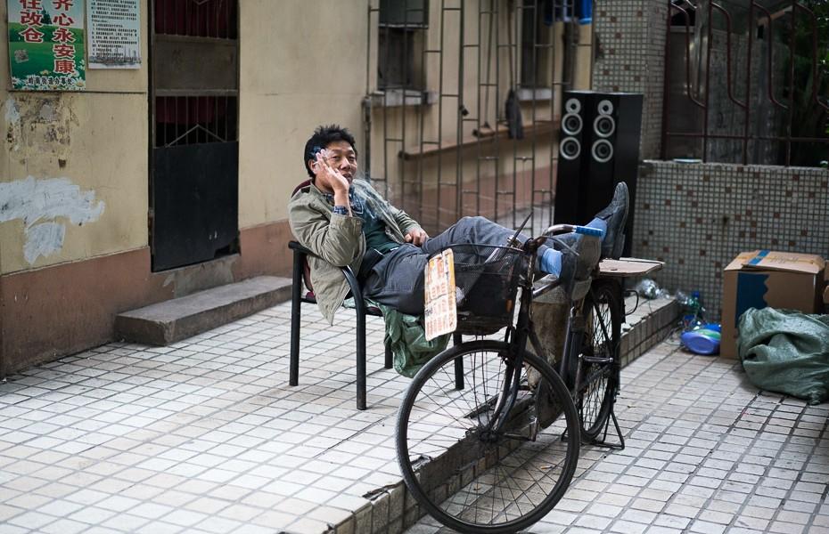 smēķēšana ķīnā guandžou