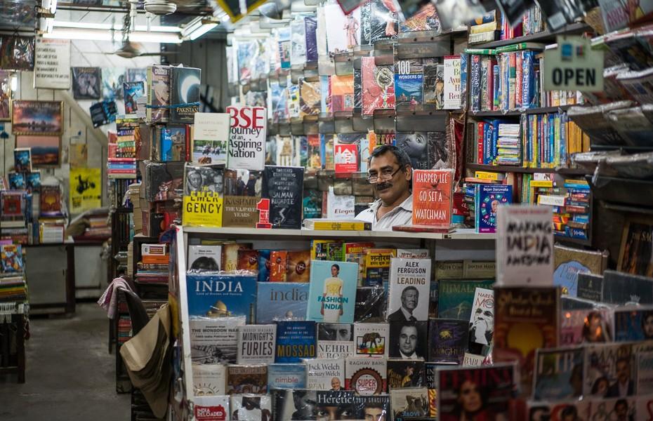 tirgus indija deli grāmatas uzņēmējdarbība