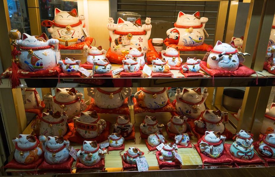veiksmes kaķis ķīna