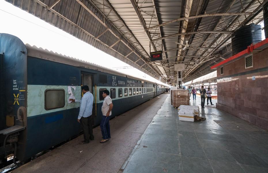 āgras vilcienu stacija indija
