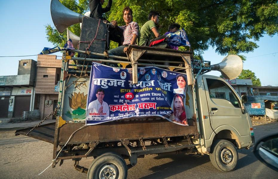 vēlēšanas indija āgra