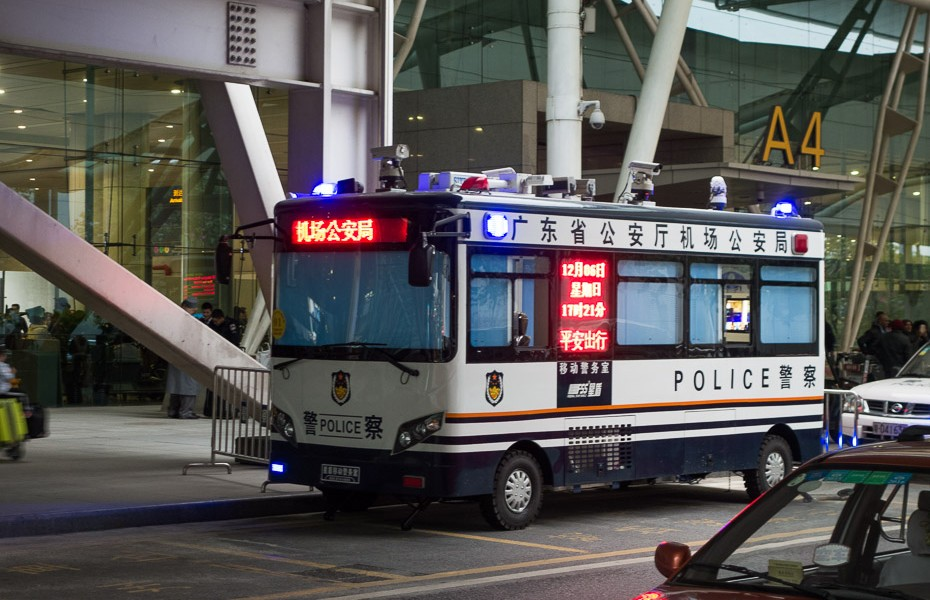 ķīna guandžou policijas autobuss stacija
