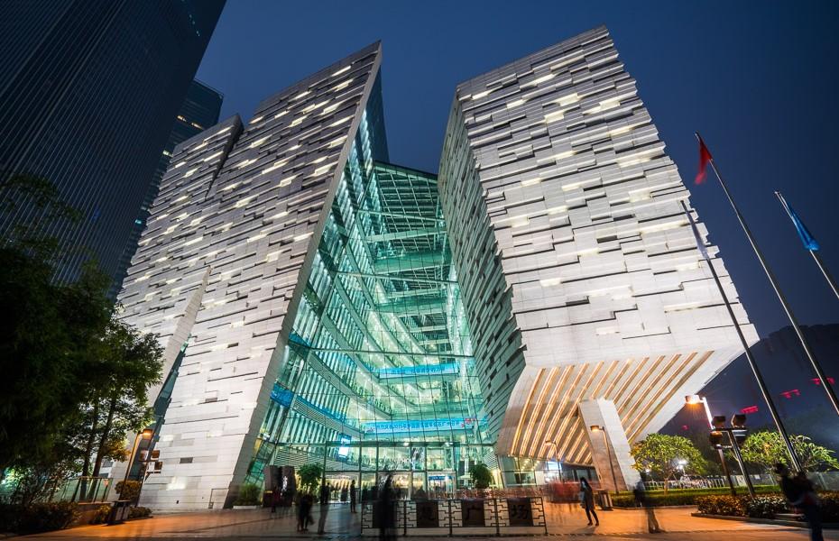 guandžou bibliotēka ķīna