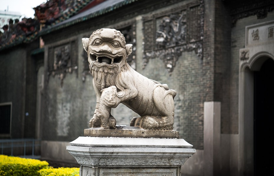 lauva chen clan senču halle ķīna