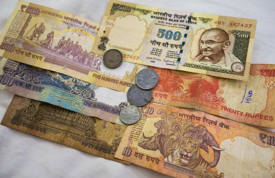 rūpijas indija valūta kurss