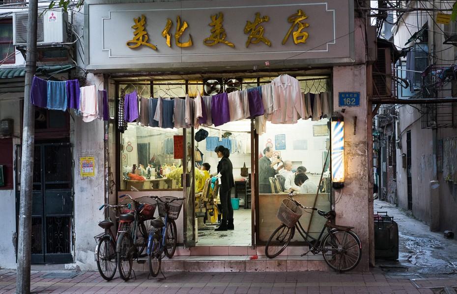 veikals ķīna guandžou
