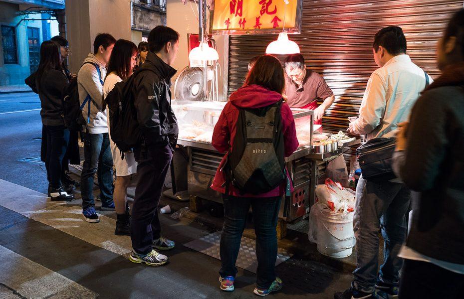 ielu ēdiens naktī makao